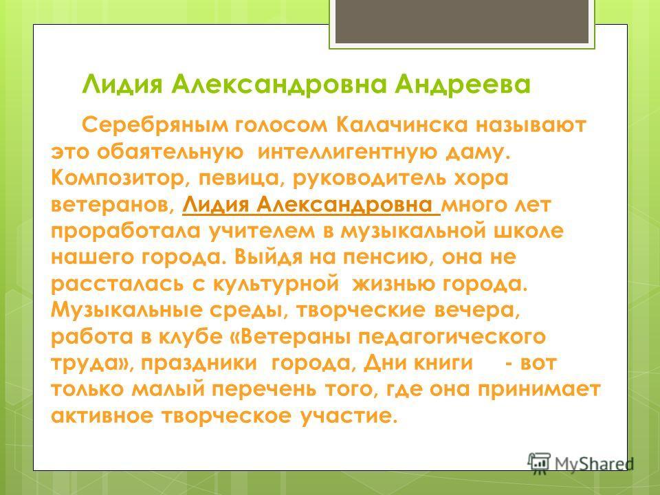 М.А. Богоявленская