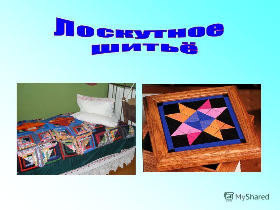 Используя модели треугольников, выложите фигурки, как показано. Попробуйте придумать свои рисунки.