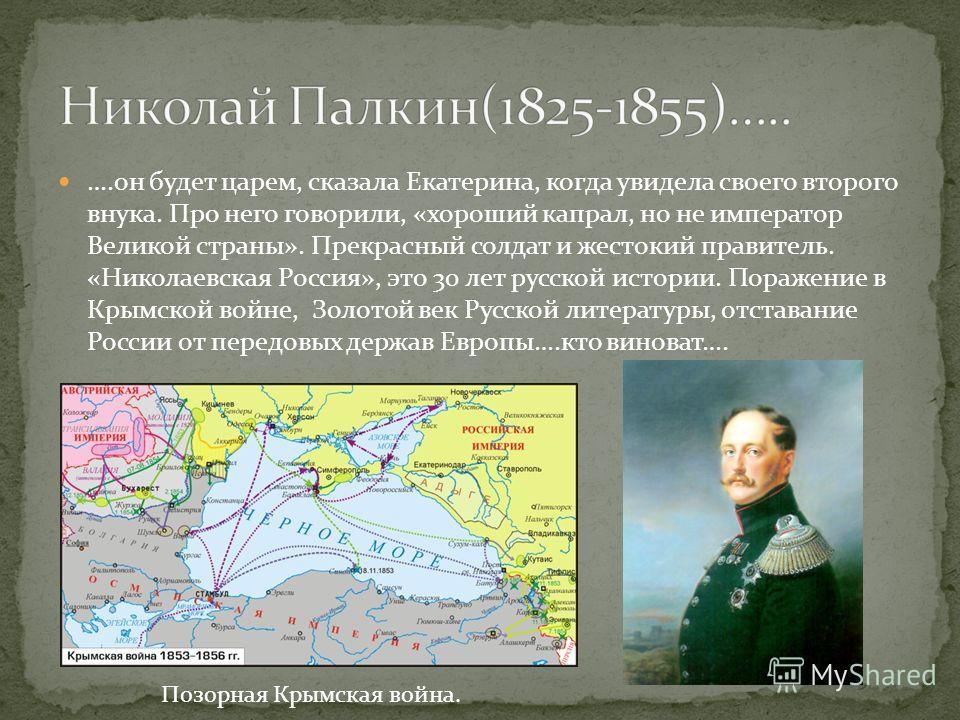 Кутузов Барклай де Толли Багратион