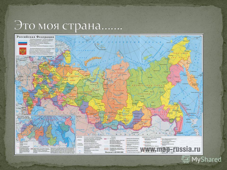 Борис Ельцин(1991-1999) был странным человеком. Развалил СССР. При нем расцвет преступности, практический распад того что осталось от Великой страны. В нашей стране не было более худшего правителя чем он. История еще не раз обратится к правлению Ельц