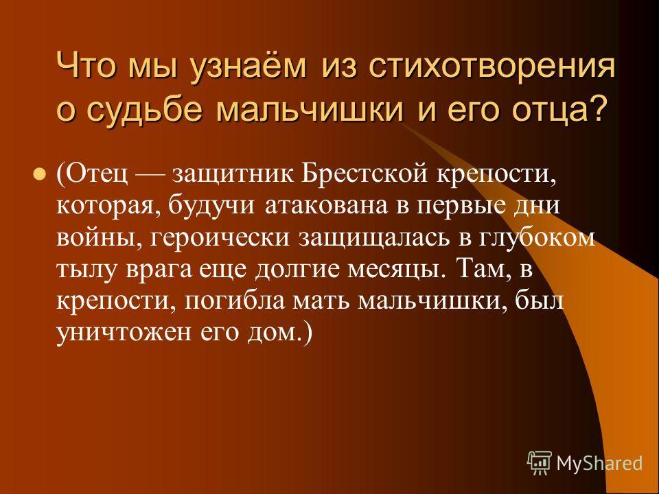 Презентация На Тему Советский Союз