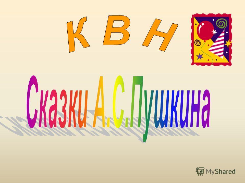 У Р О К