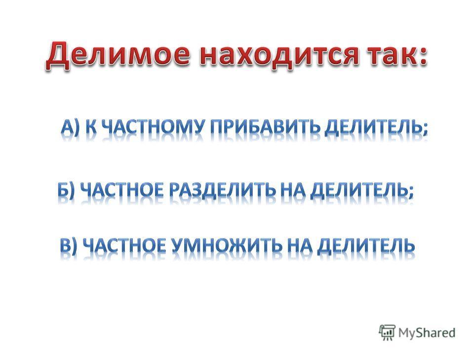 Решебник Русского 7 Кл. 2014