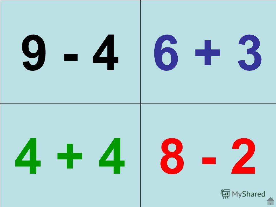 + + = 7 + + = 8 + + = 9 124 251 612