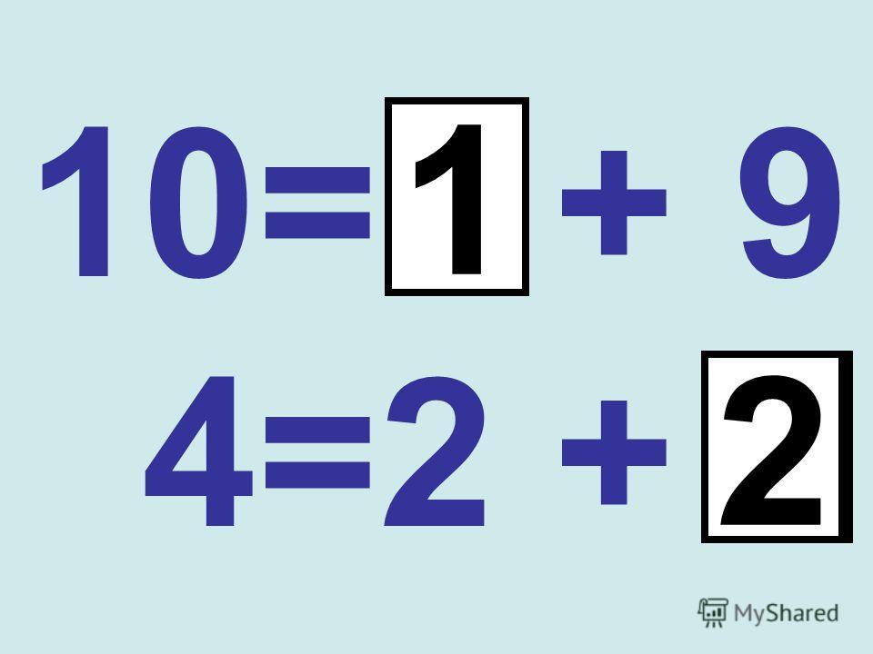9 - 46 + 3 4 + 48 - 2
