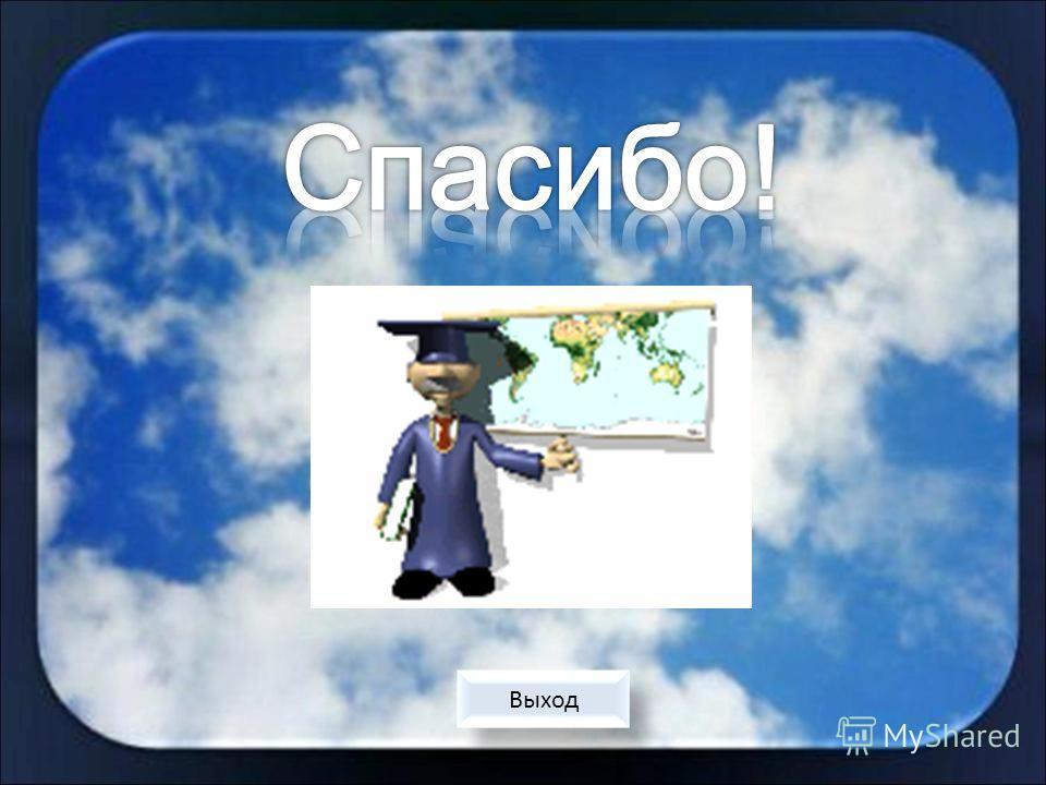 Шаблон игры Кугут И. А. – Кугут И.А.Задание 7Кугут И.А.Задание 7 http://capitangift.ru/images/product_images/popup_images/WB532.jpg- копилка http://capitangift.ru/images/product_images/popup_images/WB532.jpg http://svetlanal.narod.ru/doc/doc24.gif -