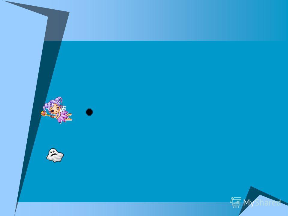 ПодумайДокажиНапиши (в) водев прозрачной водев воде (через) трещинучерез … трещинучерез трещину (на) небена … небена небе (к) лесук … лесук лесу (по) ступенькампо … ступенькампо ступенькам