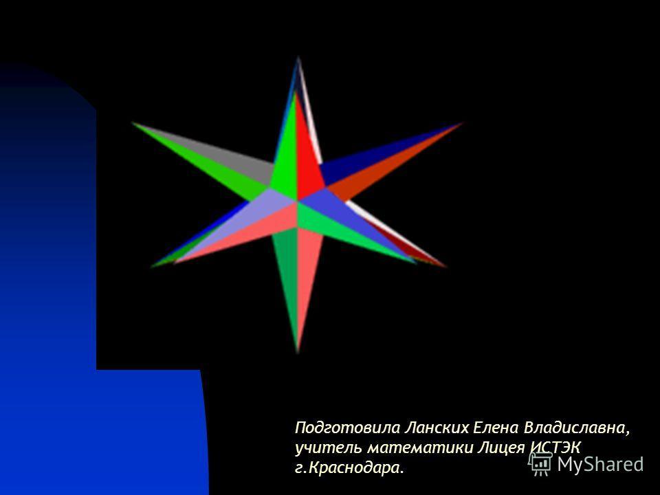 Малый звездчатый додекаэдр - звездчатый додекаэдр первого продолжения. Он образован продолжением граней выпуклого додекаэдра до их первого пересечения. Каждая грань выпуклого додекаэдра при продолжении образует правильный звездчатый пятиугольник. Пер