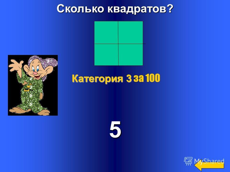 74 и 15 Категория 2 Категория 2 за 500 _7* *5 59