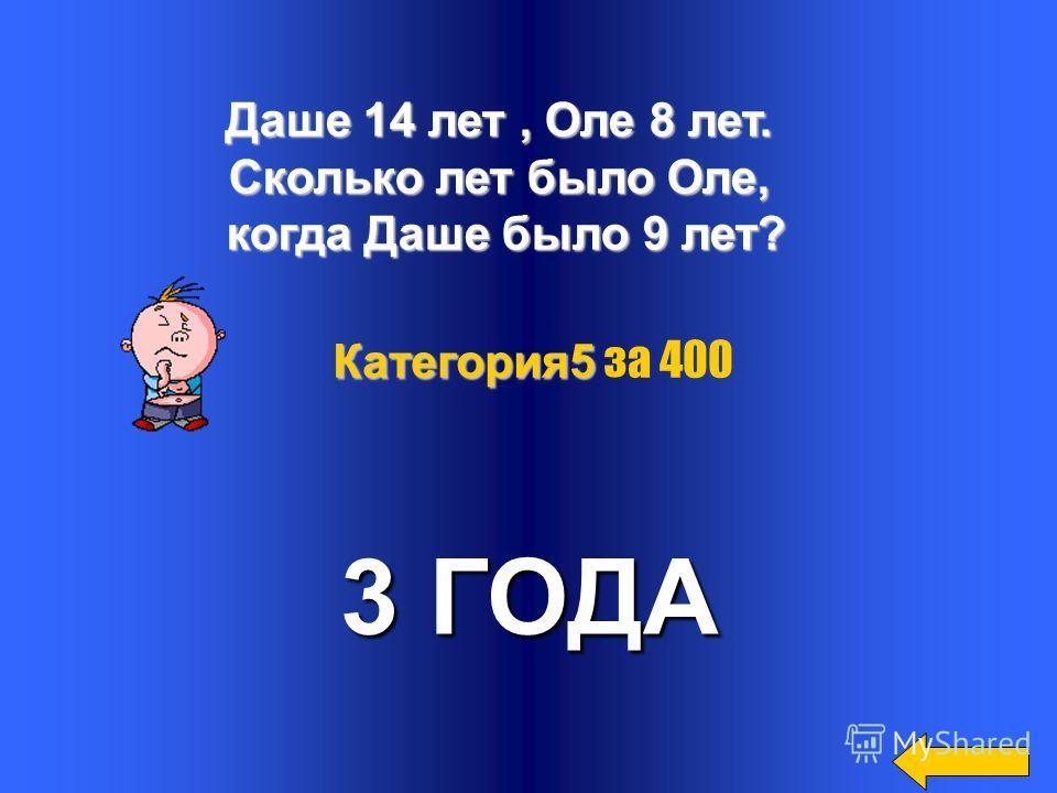 Коля и Саша носят фамилии Гвоздев и Шилов.Какую фамилию носит каждый из них, если Саша и Шилов живут в соседних домах? Саша Гвоздев, Коля Шилов Категория 5 Категория 5 за 300
