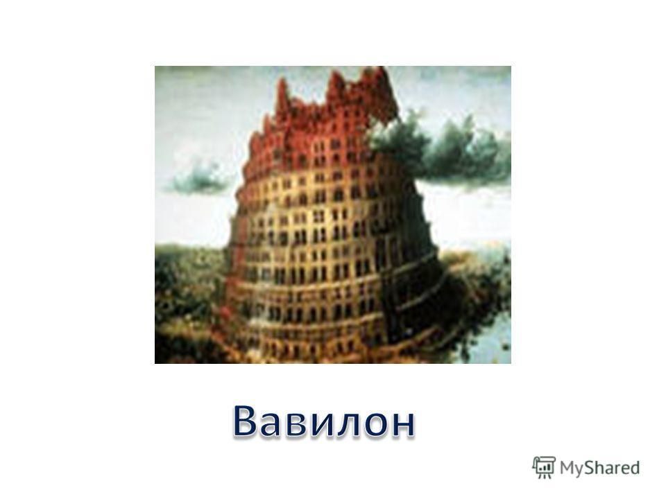 Ребусы по истории санкт-петербурга 2 класс
