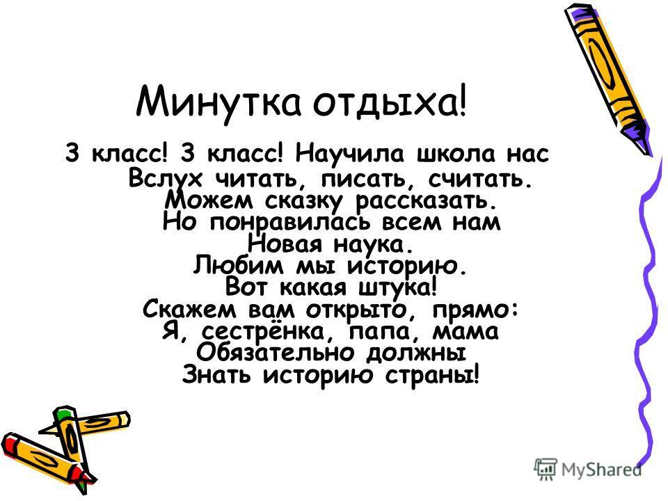 Задание: Прочитайте грамоты из древнего хранилища Киевской Руси. О каком веке идёт речь ?