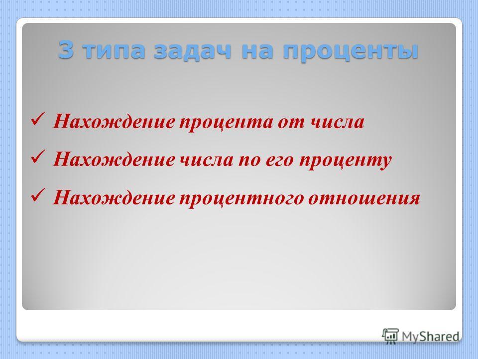 Решебник Русский Язык Сборник Упражнений Розенталь