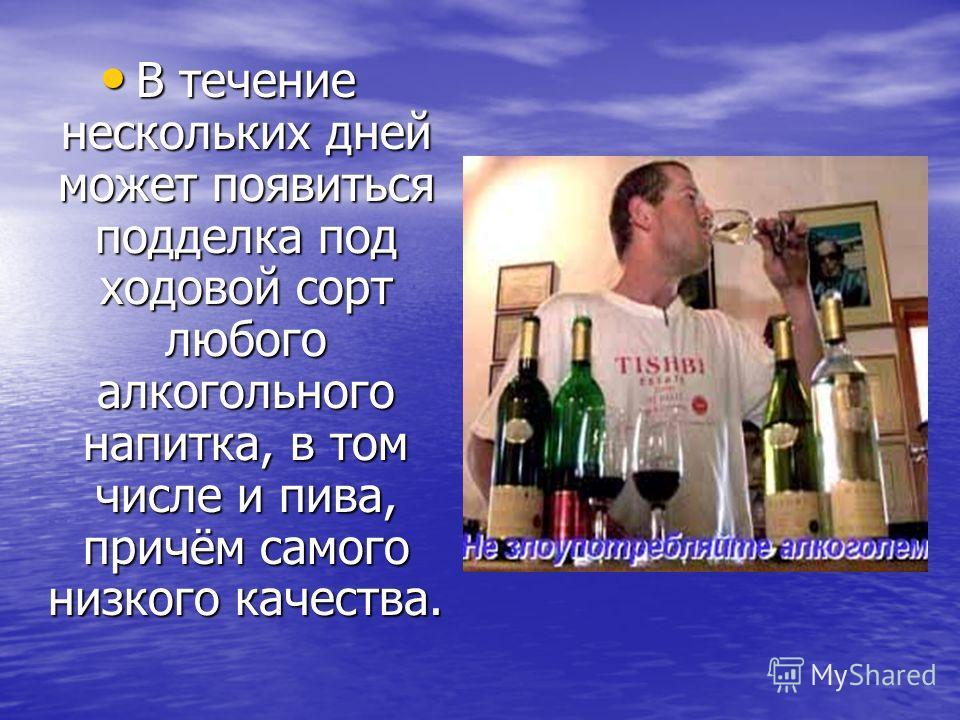 У женщин, злоупотребляющих алкоголем, возможно рождение неполноценного потомства ! У женщин, злоупотребляющих алкоголем, возможно рождение неполноценного потомства !