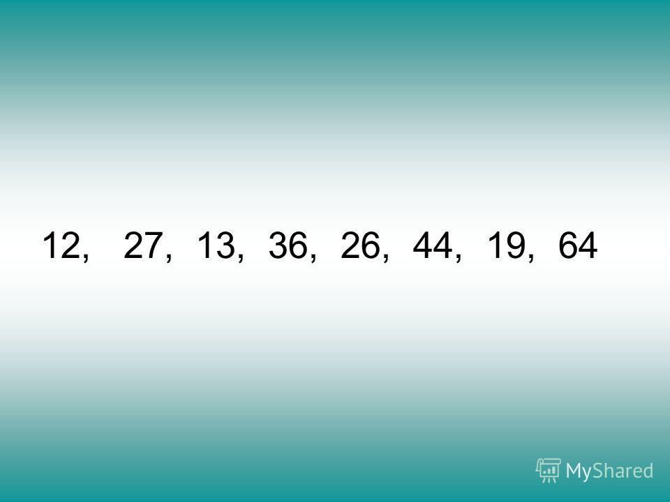 12, 27, 13, 36, 26, 44, 19, 64