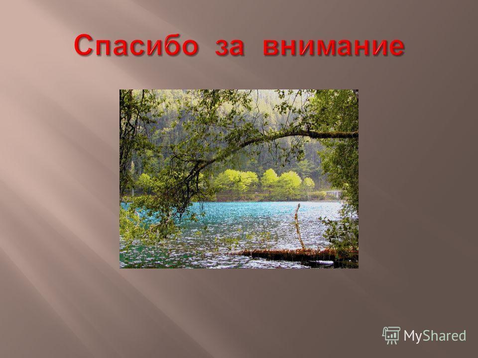 Железные руды Торф Гранит Золото Бокситы МраморКаменная соль 2
