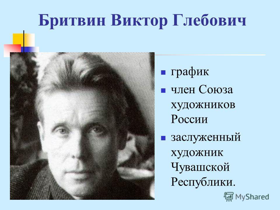 «Самая читаемая детская книга на русском языке»