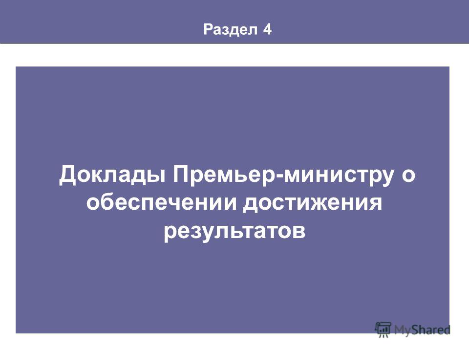 … для выпуска 1998/9 гг. и каждого выпуска в период между этими годами Source : Department for Education and Skills Their performance in 2002/03