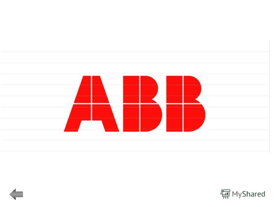 © АББ Автоматизация