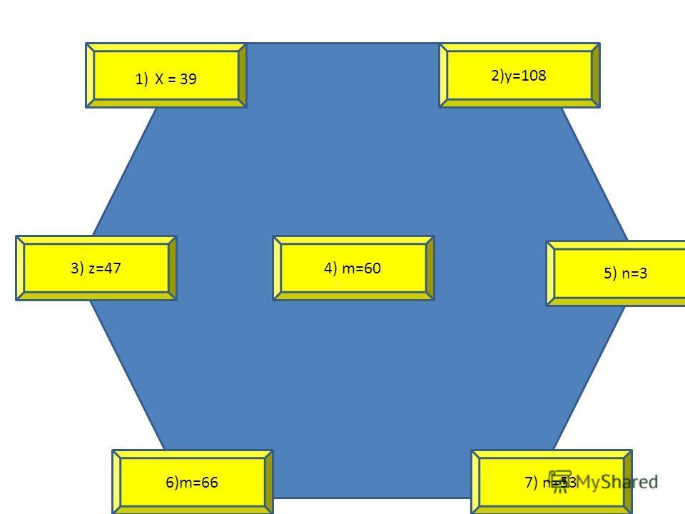 3) z=47 6)m=667) n=53 5) n=3 2)y=108 4) m=60 1) X = 39