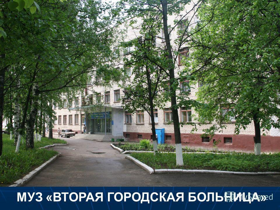 Ветеринарная клиника города кузнецк пензенской области