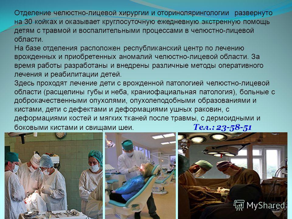 Расписание 108 поликлиники