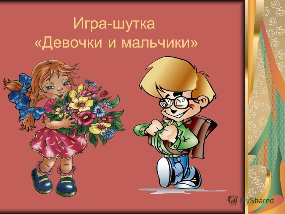 Мишка держит волшебный цветок, его лепестки исполняют желания, что бы ты загадал? Время мечтать…