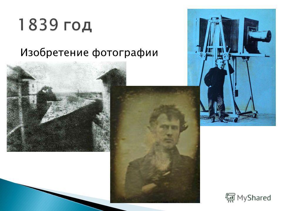 Начало книгопечатания в России основал Иван Федоров
