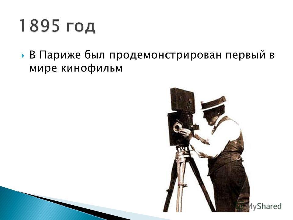 Изобретено первое устройство для записи звука - фонограф