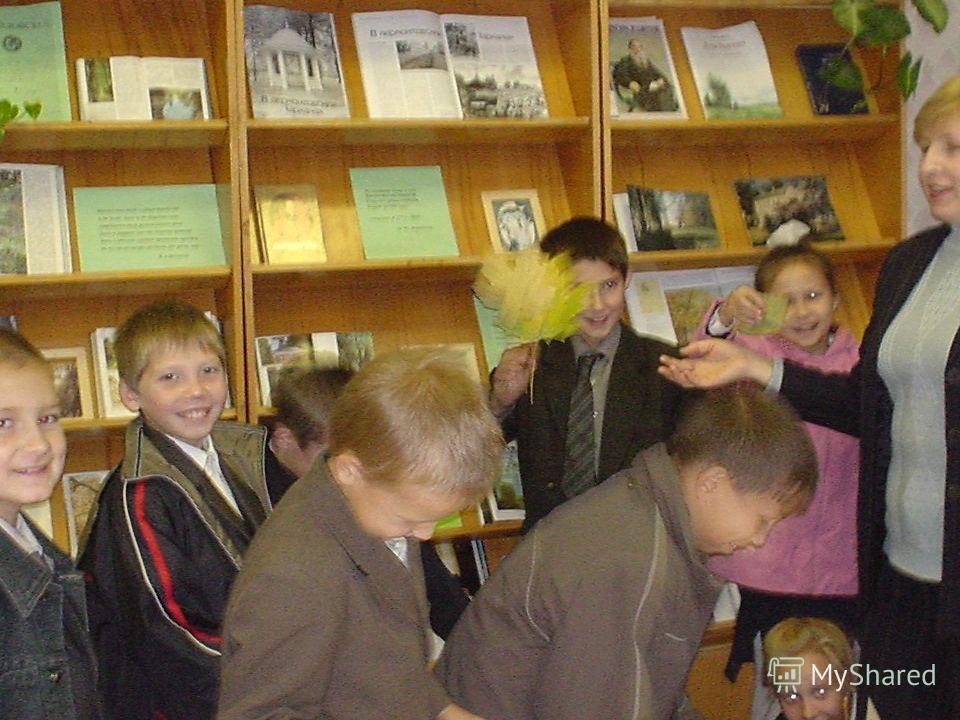 АБОНЕМЕНТ АБОНЕМЕНТ Место, где выдают книги на дом на определенный срок