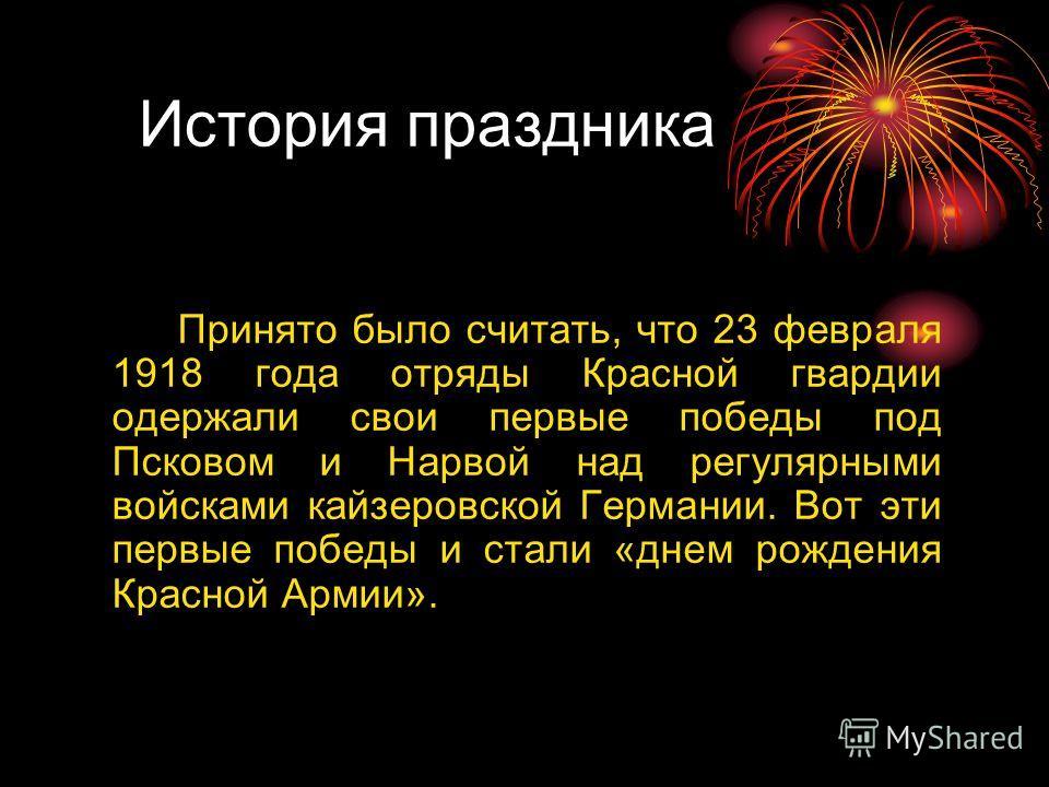 Какой праздник будет 9 июня 2016