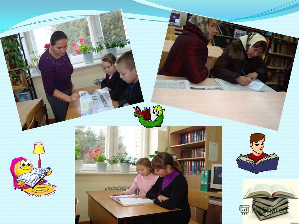 знакомство с библиотекой для дошкольников конспект