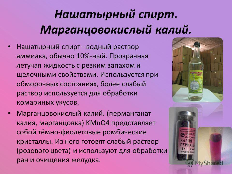 капли для очищения кишечника