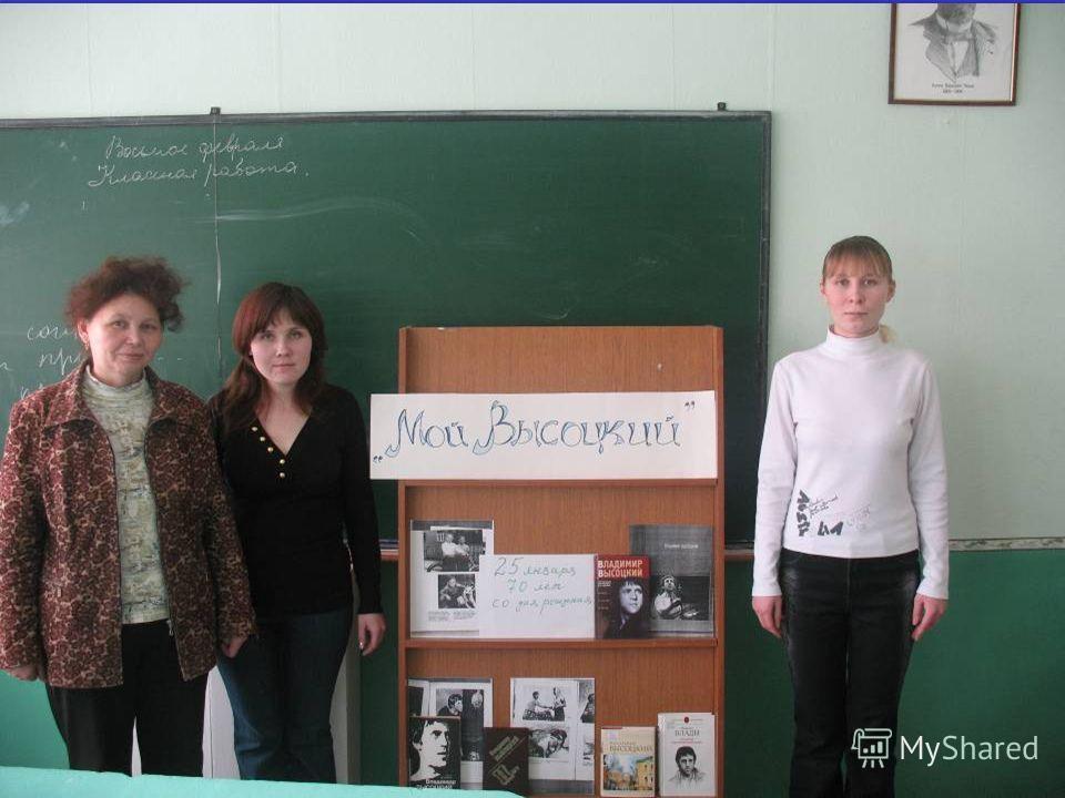 Сотрудники библиотеки им. М.Трубиной в гостях у лицеистов.