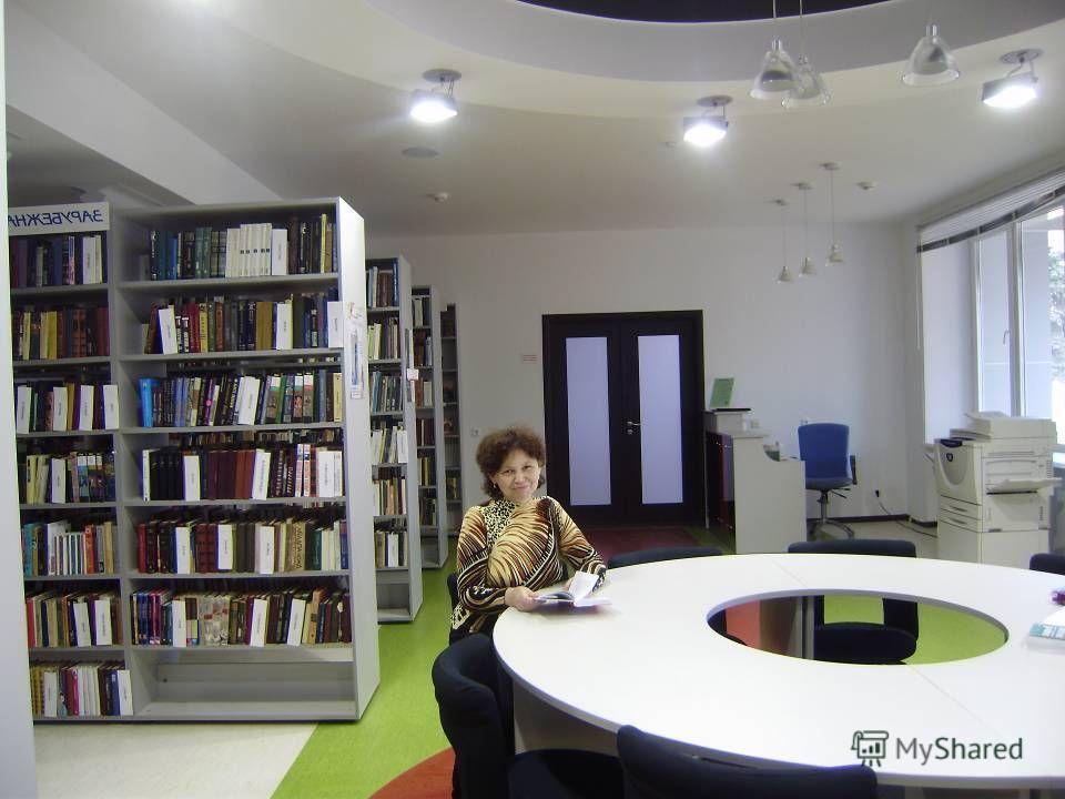 Библиотека им. Горького «Центр семейного чтения» Самообразование… Самообразование…