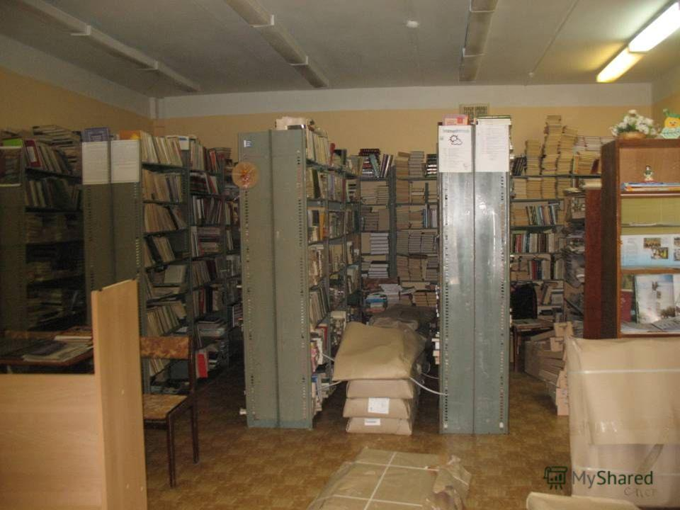 Наша библиотека До…