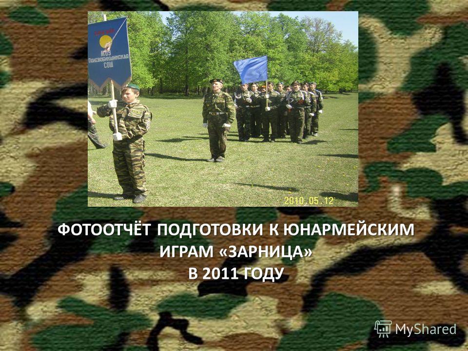 Участие в традиционных мероприятиях патриотического характера