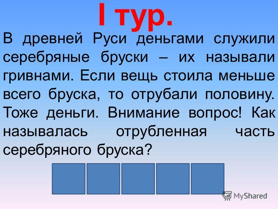 Ответ: 100Г.