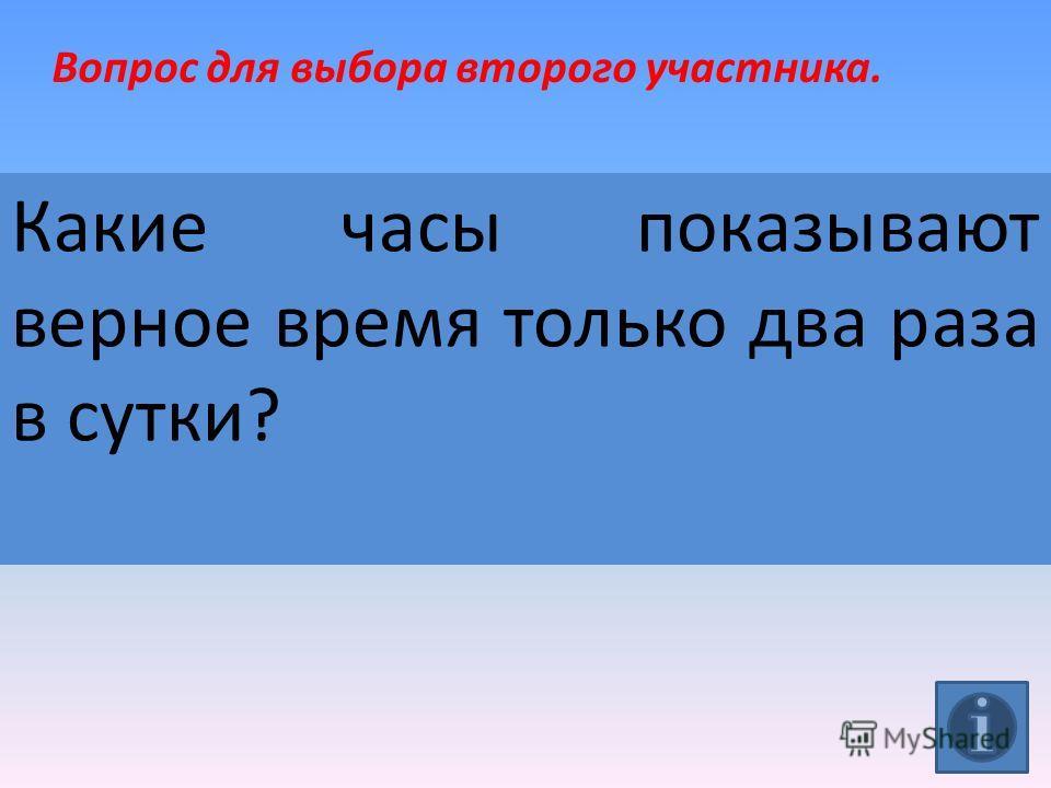 Ответ: 27