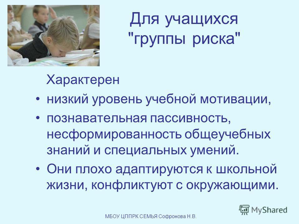 Для учащихся