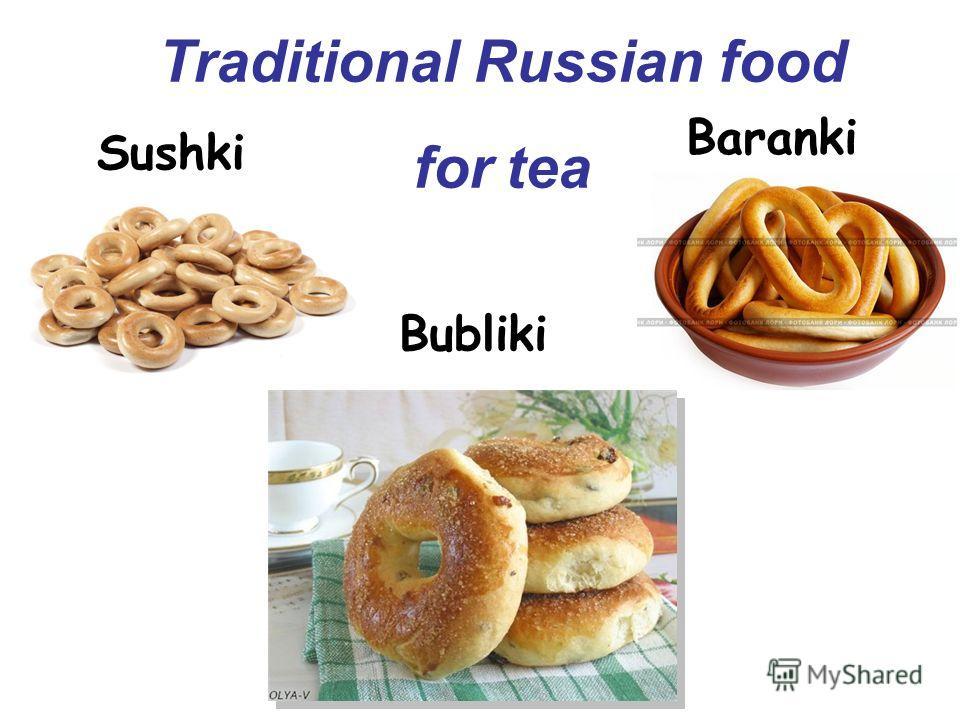 Traditional Russian food for tea Sushki Baranki Bubliki