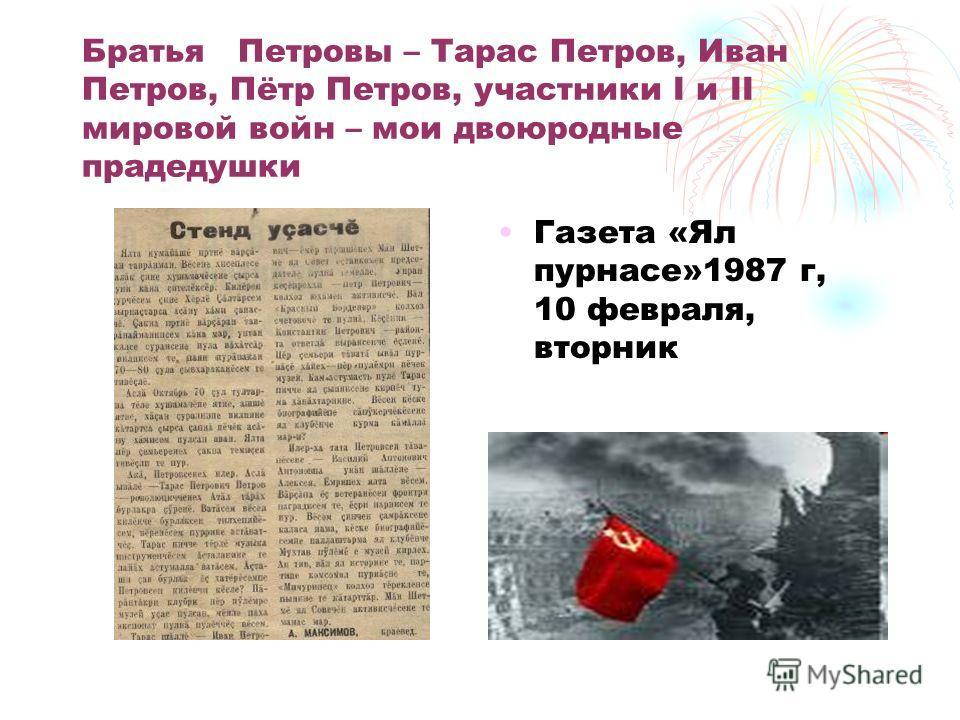 Копия орденской книжки 1211973