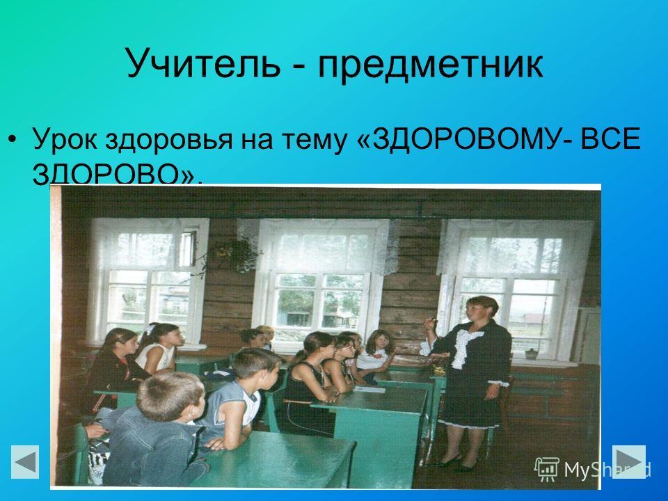 «Русский медвежонок» 1 место по Чувашской Республике. 2004г.