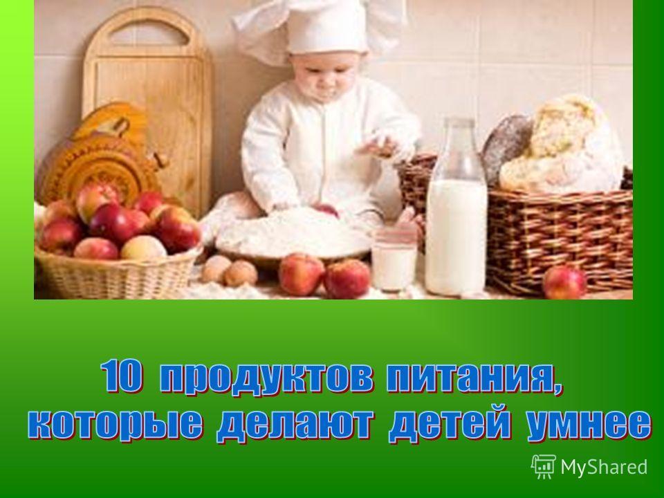 Кулинария виды теста