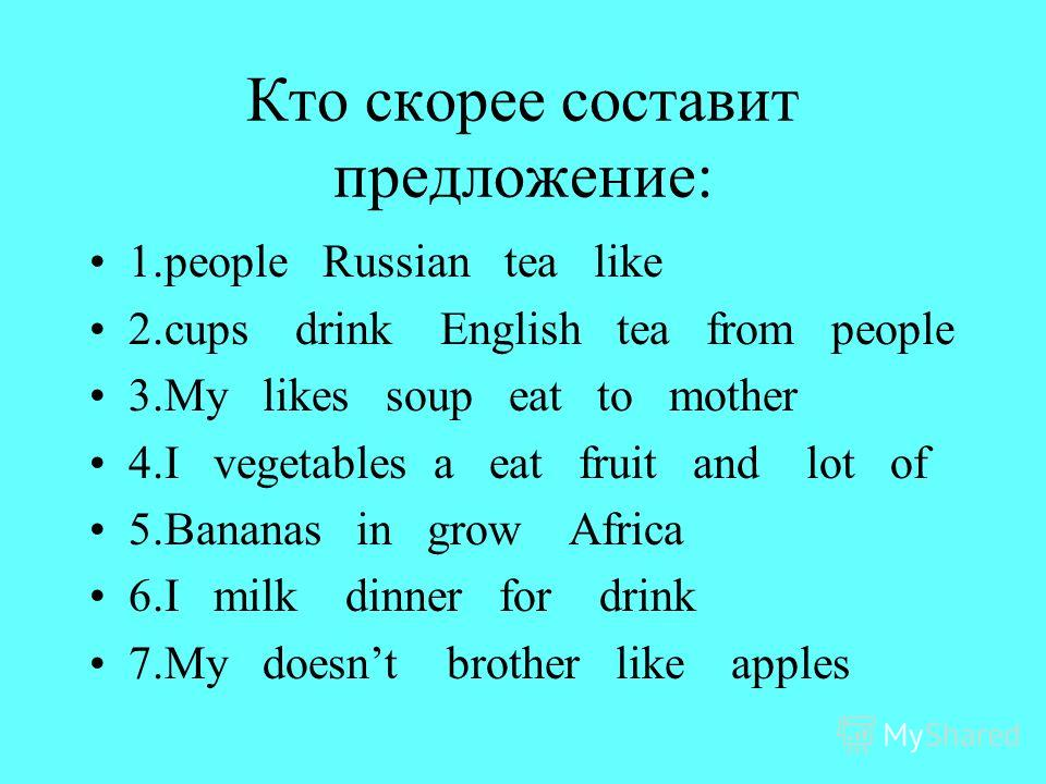 Найди нужное слово: 4. The English people like ___. A) porridge with milk B) bread with meat C) tea with lemon 5. Hares like to eat ___. A) apples B) carrots C) oranges