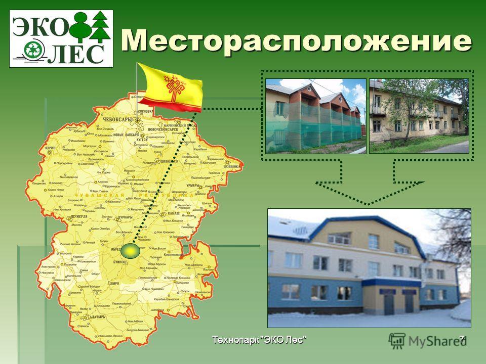 Технопарк ЭКО Лес7 Месторасположение
