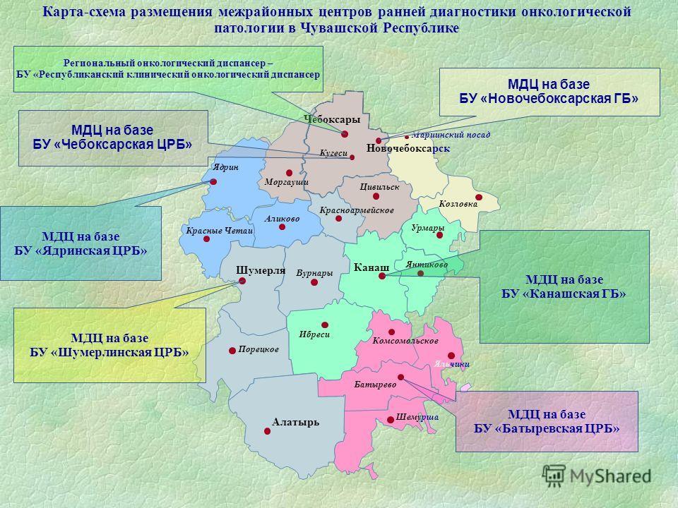 Новочебоксарск Карта-схема