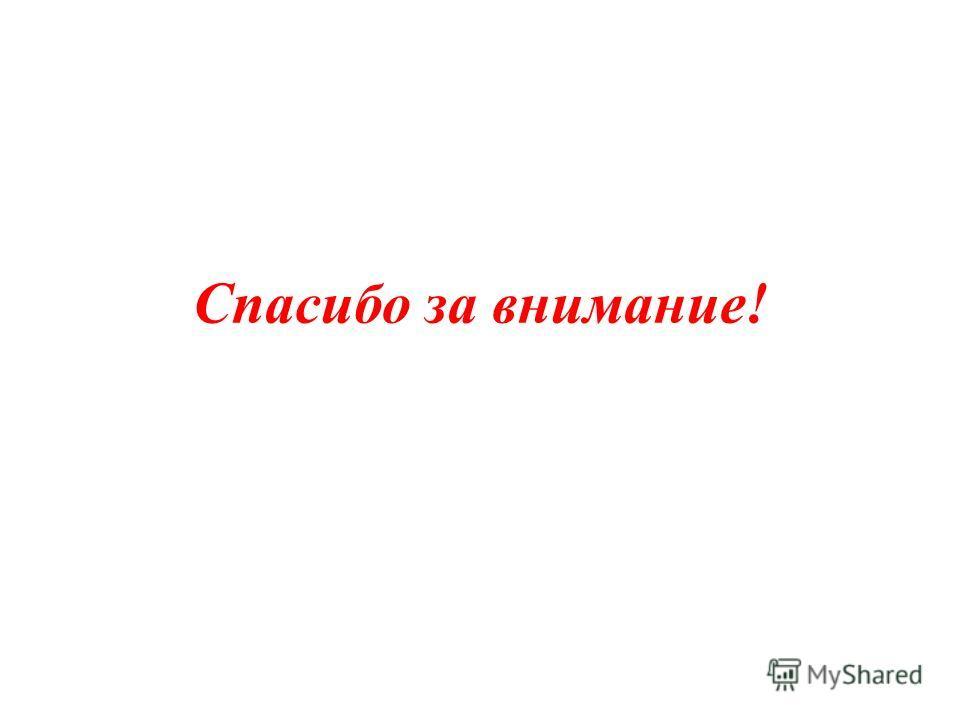 Решение задачи Численность населения Чувашской Республики в 2012 году составляет 1 247 012 человек. Численность населения Канашского района 38786 человек, из них 1/359 часть учится в нашей школе. Сколько учащихся в МБОУ «Среднетатмышская ОСШ» Канашск