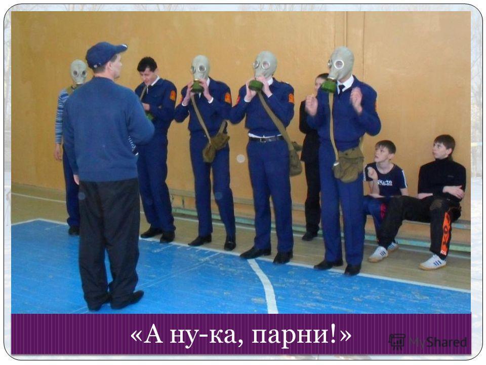 Лыжня России - 2010