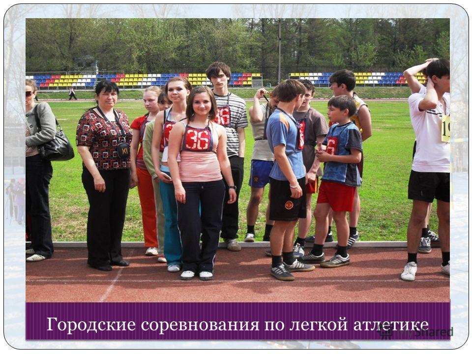 Папа, мама, я – спортивная семья!